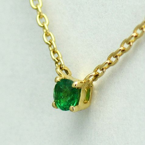 Lant si pandantiv din aur galben 18k cu smarald